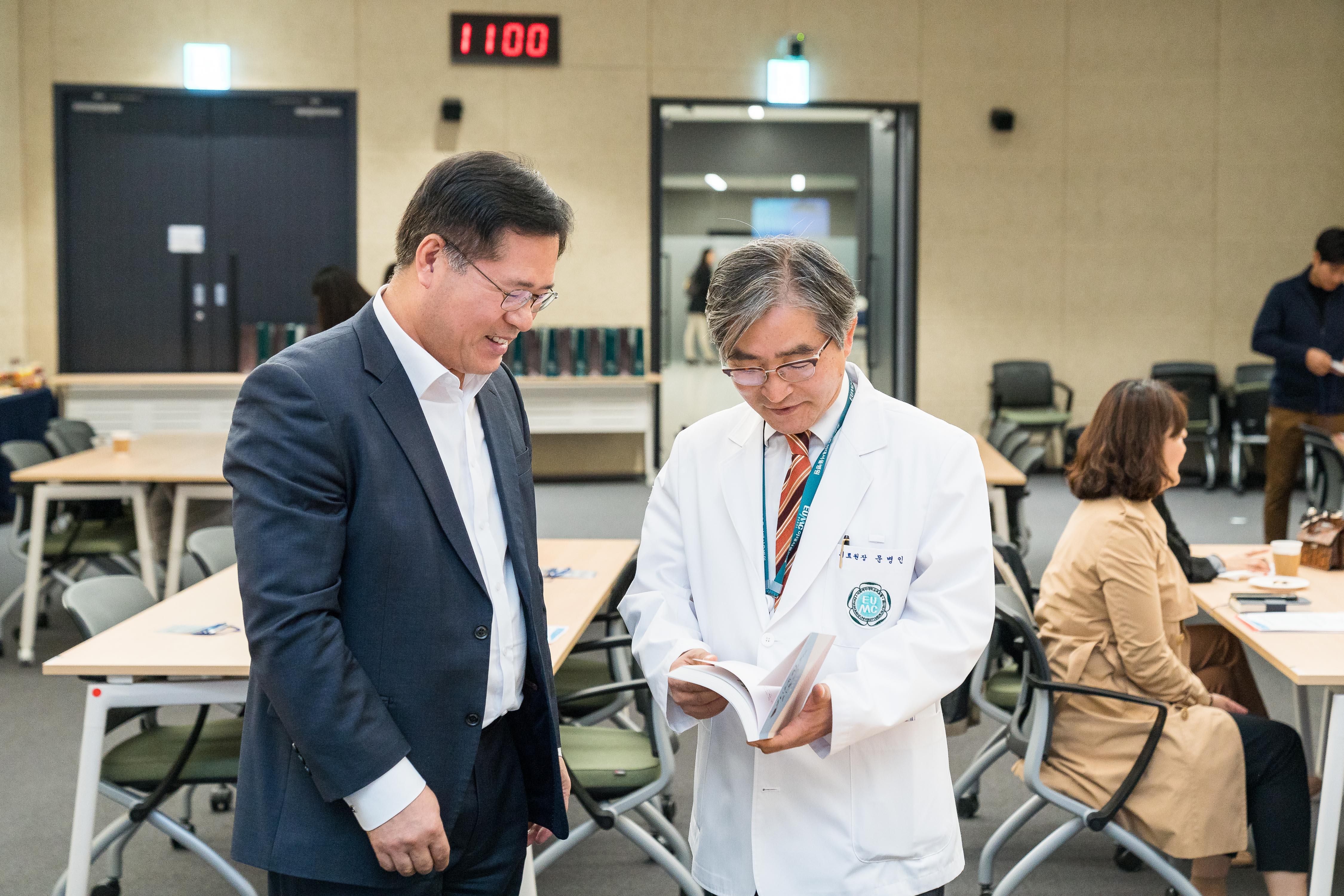 2019.10.16 < 제 7회 CEO-Biz 포럼 > 개최